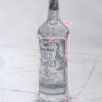 瓶のデッサン