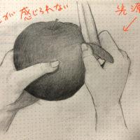 りんご、ナイフ、手のデッサン