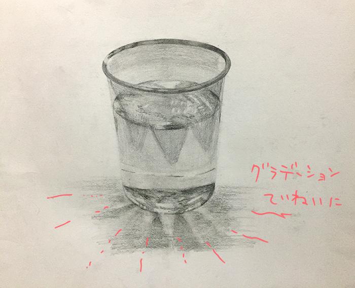 水の入ったプラスチックコップのデッサン