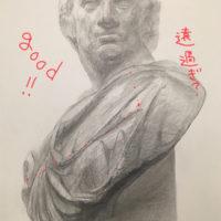 石膏像(ブルータス)のデッサンのデッサン
