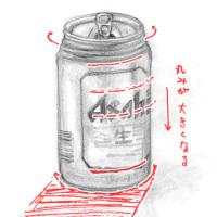 缶ビールのデッサン