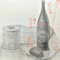 ビール瓶のデッサン