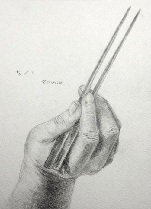 箸を持った手のデッサン