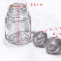 空き瓶、姫リンゴのデッサン