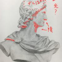 石膏像(アポロ)のデッサン