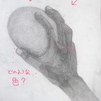 球体を持つ手のデッサン