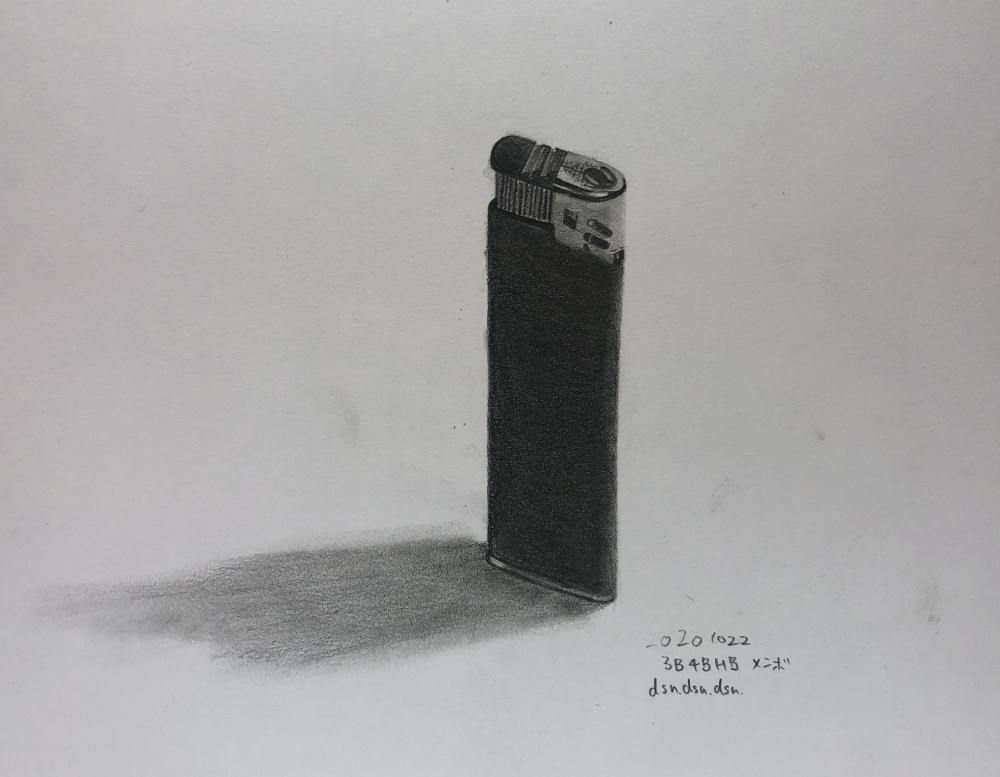 ライターのデッサン